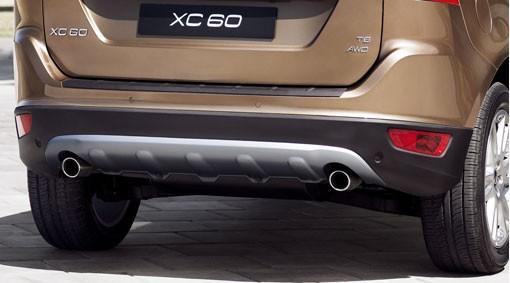 Volvo XC60 Unterfahrschutz hinten - 2013
